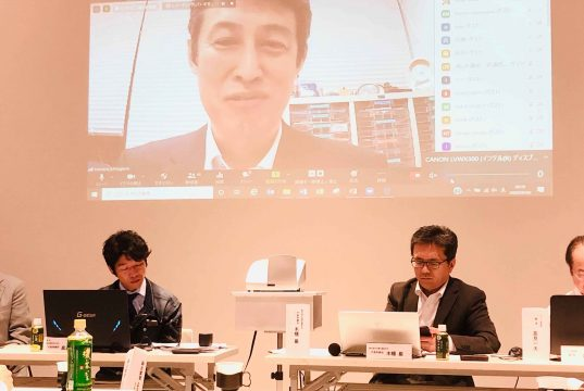 大阪ものづくり企業認定職業訓練協会キックオフイベント